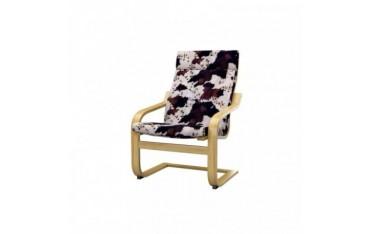 POANG Sessel Bezug typ 1