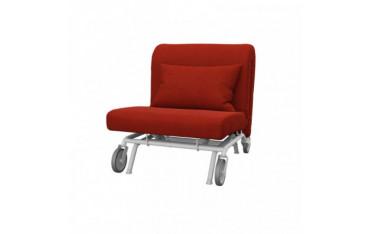 IKEA PS Sessel Bezug